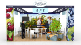 Sanlucar Asia Fruit Logistica